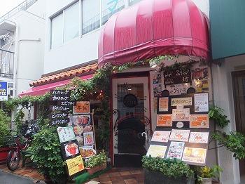 shibuya-furaibo1.jpg