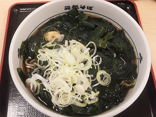 shibuya-hakonesoba2.jpg