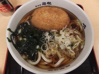 shibuya-hakonesoba4.jpg