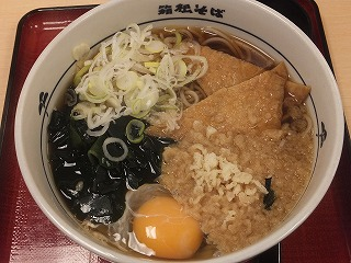 shibuya-hakonesoba5.jpg