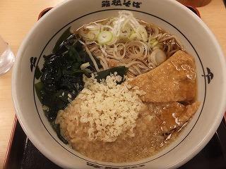 shibuya-hakonesoba6.jpg