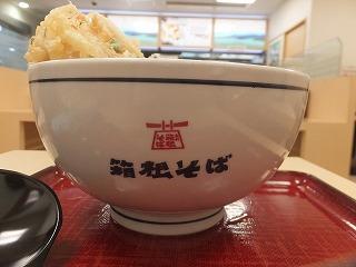shibuya-hakonesoba7.jpg