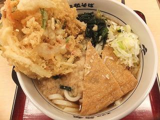 shibuya-hakonesoba8.jpg