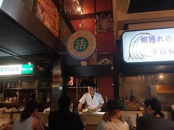 shibuya-ikacenter4.jpg
