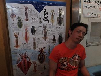shibuya-ikacenter6.jpg