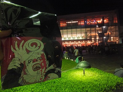 shibuya-kokaido10.jpg