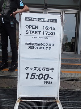 shibuya-kokaido2.jpg