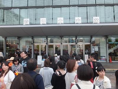 shibuya-kokaido6.jpg