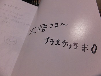 shibuya-oto11.jpg