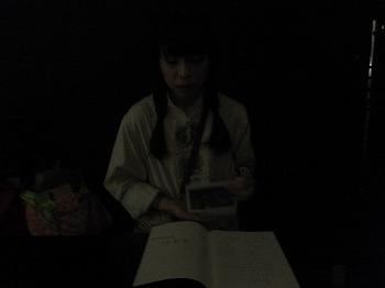 shibuya-oto6.jpg
