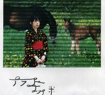 shibuya-oto8.jpg
