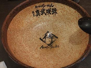 shibuya-shinbusakiya10.jpg