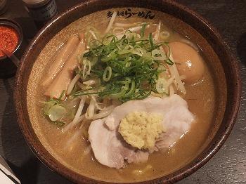 shibuya-shinbusakiya11.jpg
