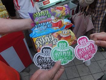 shibuya-street106.jpg