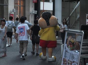 shibuya-street109.jpg