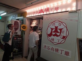 shibuya-street113.jpg