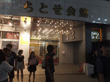 shibuya-street115.jpg