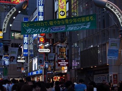shibuya-street117.jpg