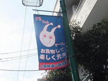 shibuya-street125.jpg