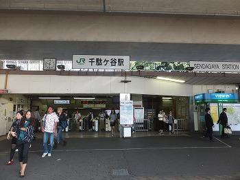 shibuya-street126.jpg