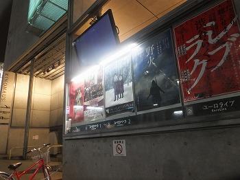 shibuya-street127.jpg