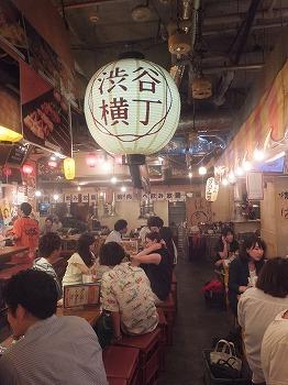 shibuya-street141.jpg