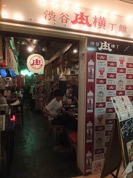 shibuya-street143.jpg