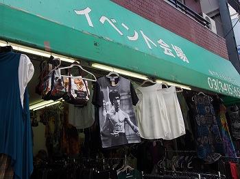 shibuya-street144.jpg