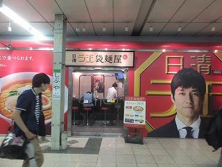 shibuya-street146.jpg