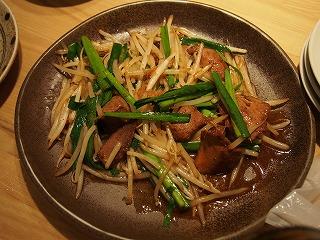 shibuya-teng-sakaba14.jpg