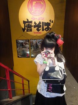shibuya-tousoba8.jpg