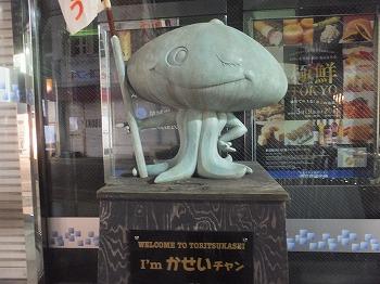 toritsukasei-street21.jpg