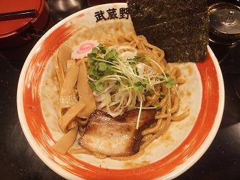 yoyogi-aburagaku6.jpg