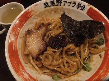yoyogi-aburagaku7.jpg