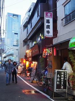 yoyogi-bakagyu1.jpg