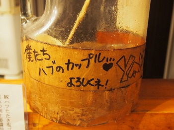 yoyogi-bakagyu5.jpg