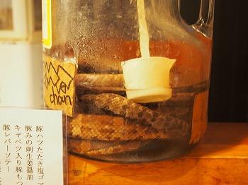 yoyogi-bakagyu6.jpg