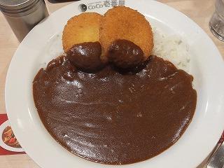 yoyogi-coco-ichibanya4.jpg