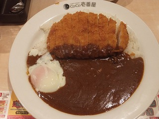 yoyogi-coco-ichibanya5.jpg