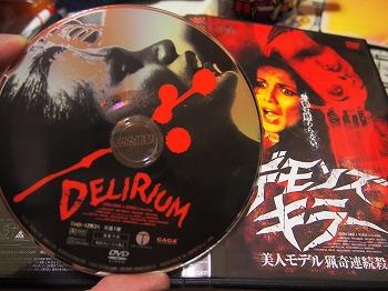 yoyogi-deliriumcafe7.jpg