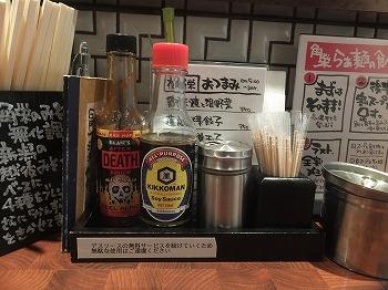 yoyogi-kaku-A9.jpg