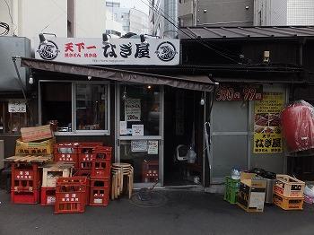 yoyogi-nagiya35.jpg