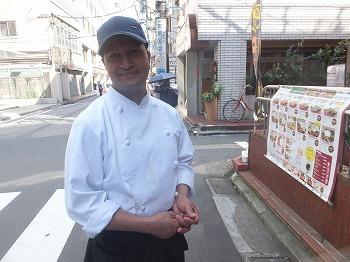 yoyogi-ruchi1.jpg