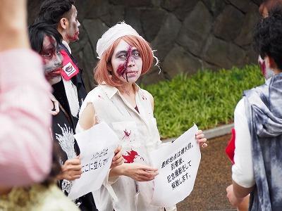 zombie-walking5.jpg