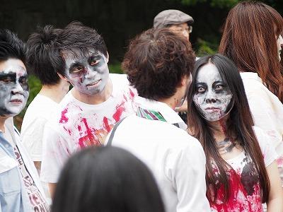 zombie-walking6.jpg