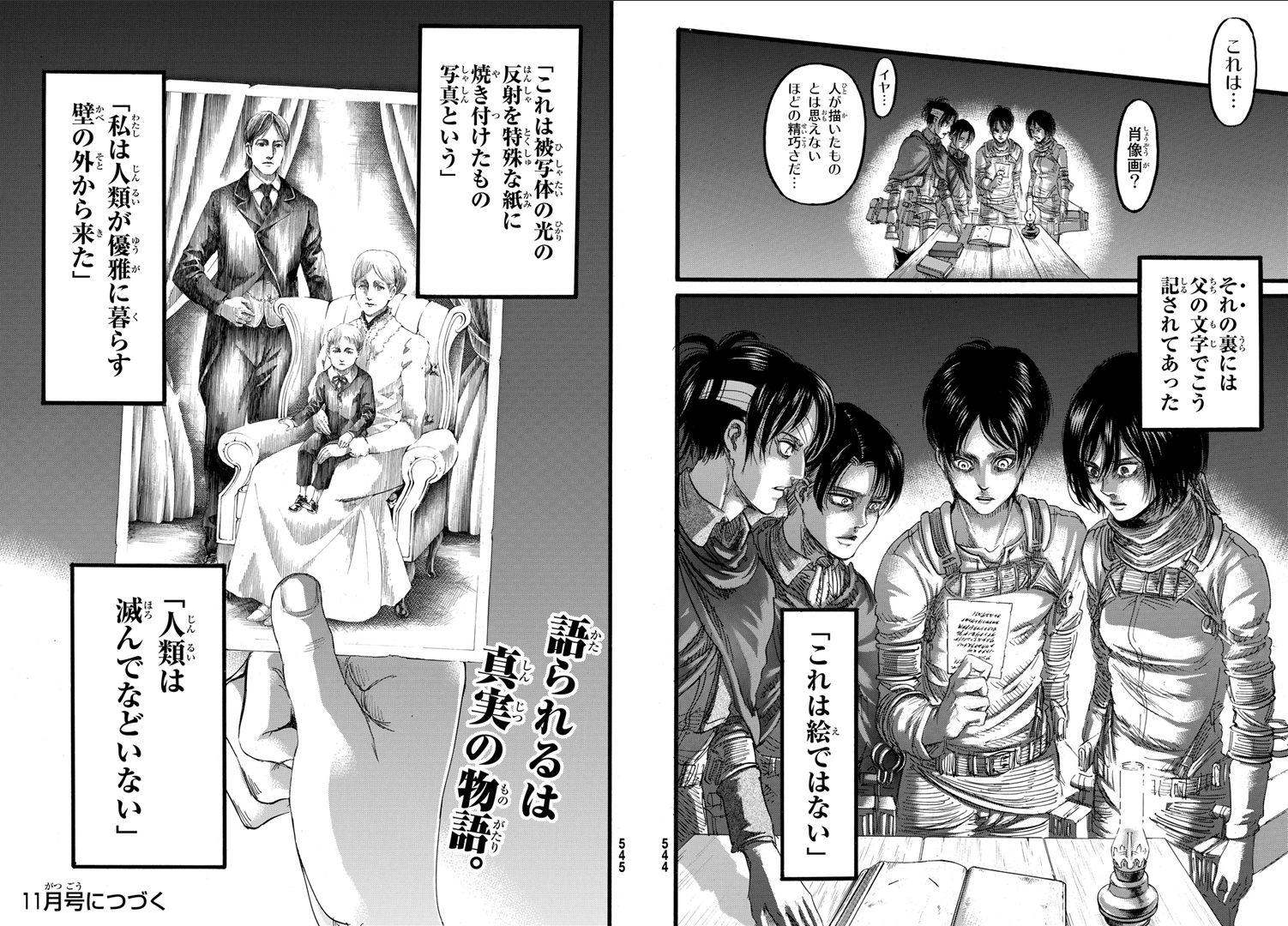 http://blog-imgs-94.fc2.com/m/a/n/mangakikou/12463551083427.jpg