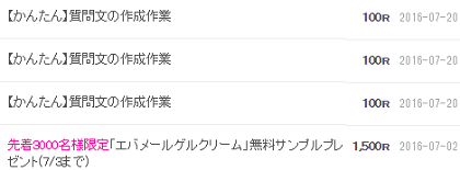 げん玉 通帳0804