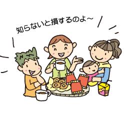 ハピタス 紹介キャンペーン1