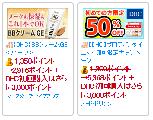 ちょび dhc82
