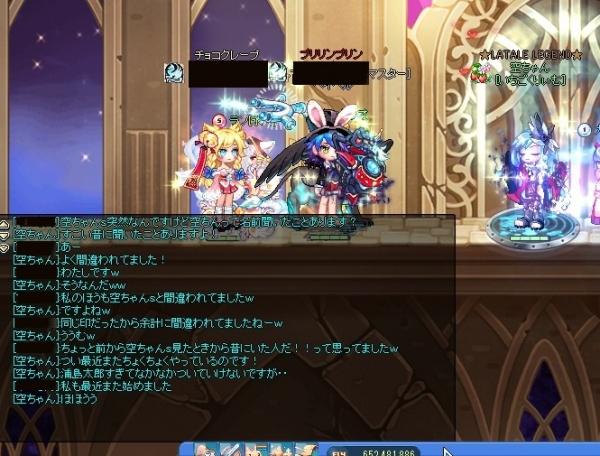 2016_08_24_22_19_27_000.jpg